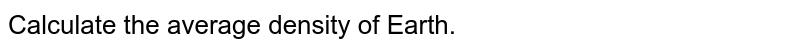 Calculate the average density of Earth.