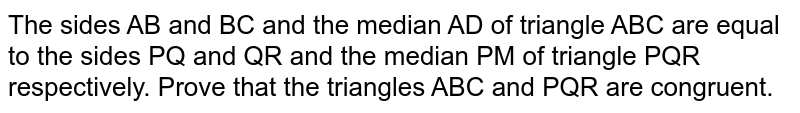 The sides AB and BC and the median AD of triangle ABC are equal to the sides PQ and QR and the median PM of triangle PQR respectively. Prove that the triangles ABC and PQR are congruent.