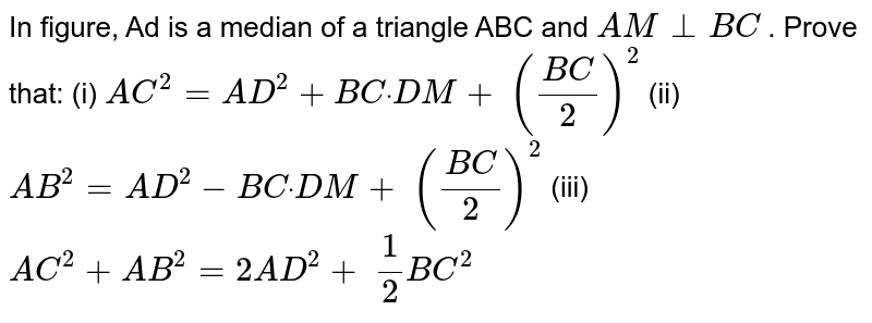 """In   figure, Ad is a median of a triangle ABC and `A M_