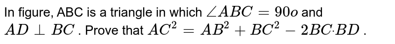 """In   figure, ABC is a triangle in which `/_A B C=90o` and `A D_