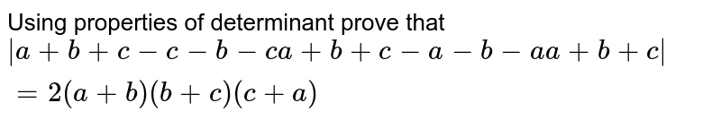 Using properties of determinant prove that  `|a+b+c-c-b-c a+b+c-a-b-a a+b+c|=2(a+b)(b+c)(c+a)`