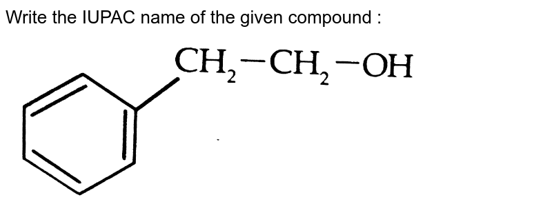 """Write the IUPAC name of the given compound : <br> <img src=""""https://d10lpgp6xz60nq.cloudfront.net/physics_images/SB_CHM_XII_OD_2016_E01_004_Q01.png"""" width=""""80%"""">"""