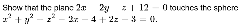 Show that the plane `2x-2y+z+12=0` touches the sphere `x^2+y^2+z^2-2x-4+2z-3=0.`