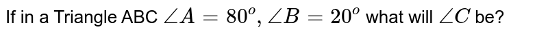 Suppose AB, AC and BC have length 13, 16 and 20 respectively . If `(AF)/(FB) = 4/5` and `(CE)/(EA) = 5/12` . Find the BD and DC .