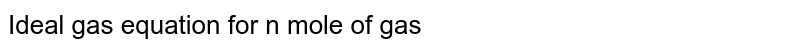 State ideal gas laws. Derive equation of state for ideal gas.