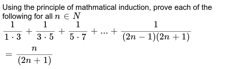 Using the principle of mathmatical induction, prove each of the following for all `n in N` <br> `1/(1*3)+1/(3*5)+1/(5*7)+...+1/((2n-1)(2n+1))=n/((2n+1))`