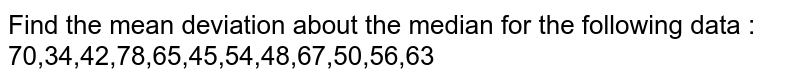 Find the mean deviation about the median for the following data : <br> 70,34,42,78,65,45,54,48,67,50,56,63