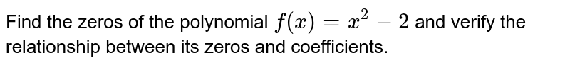Find the zeros of the  polynomial `f(x)=x^(2)-2`  and  verify the  relationship between its zeros and  coefficients.