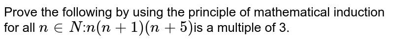 Prove the following by using the principle of  mathematical induction for all `n in  N`:`n(n + 1) (n + 5)`is a multiple  of 3.