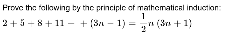Prove the following by the principle of   mathematical induction: `2+5+8+11++(3n-1)=1/2n\ (3n+1)`