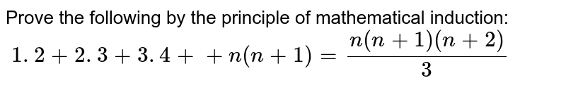 Prove the following by the principle of   mathematical induction: `\ 1. 2+2. 3+3. 4++n(n+1)=(n(n+1)(n+2))/3`