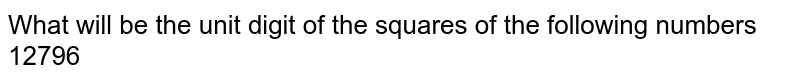 What will be the unit digit of the squares of the following numbers 12796