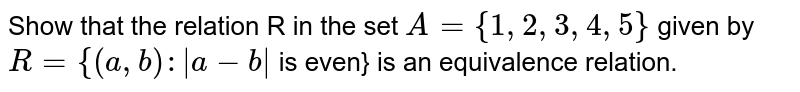 """Show that the relation R in the set `A= {1,2,3,4,5}` given by `R= """"{""""(a,b):