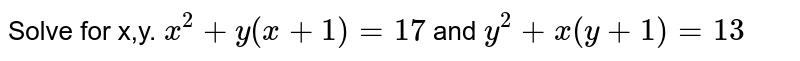 Solve for x,y. `x^2 + y(x+1) = 17` and `y^2 + x(y+1) = 13`