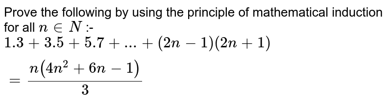Prove the following by using the principle of mathematical induction for all `n in N` :- `1.3 + 3.5 + 5.7 +...+ (2n-1)(2n+1)=(n(4n^2 +6n-1))/3`