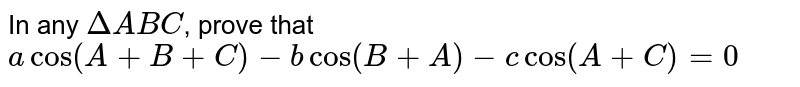 """In any `DeltaABC`, prove that <br> `acos(A+B+C)-bcos(B+A)-c""""""""cos(A+C)=0`"""
