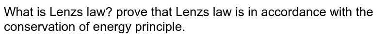 What is Lenz's law? prove that Lenz's law is in accordance with the conservation of energy principle.