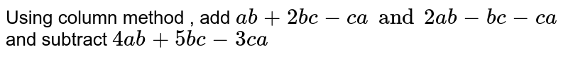 Using column method , add `ab+2bc - ca and 2ab - bc -ca ` and subtract `4ab + 5bc - 3ca `