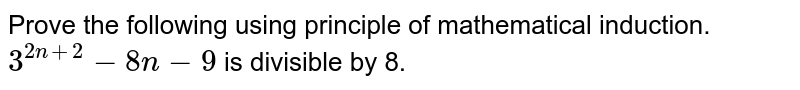 Prove the following using principle of mathematical induction. `3^(2n+2)-8n-9` is divisible by 8.