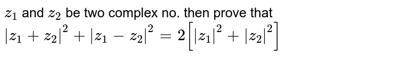 `z_1` and `z_2` be two complex no. then prove that `abs(z_1+z_2)^2+abs(z_1-z_2)^2=2[abs(z_1)^2+abs(z_2)^2]`