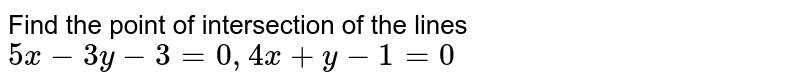 Find the point of intersection of the following lines. <br> `7x+y+3=0,x+y=0`