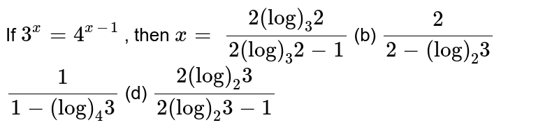 Which of the following numbers are positive/negative? (a)`(log)_2 7`  (b) `(log)_(0. 2)3`  (c) `(log)_(1//3)(1/5)`  (d)`(log)_4 3`  (e) `(log)_2((log)_2 9)`