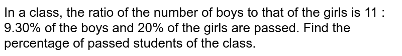 In a class, the ratio of the number of boys to that of the girls is 11 : 9.30% of the boys and 20% of the girls are passed. Find the percentage of passed students of the class.