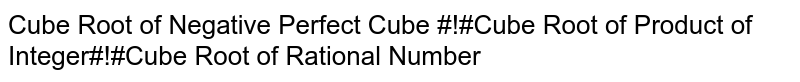 Cube Root of Negative Perfect Cube #!#Cube Root of Product of Integer#!#Cube Root of Rational Number