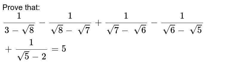 Find the value of the expression: `1/(3-sqrt(8)) - 1/(sqrt(8)-sqrt(7)) + 1/(sqrt(7)-sqrt(6)) - 1/(sqrt(6)-sqrt(5)) +1/(sqrt(5) - sqrt(4))`