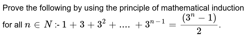 Prove the following by using the principle of mathematical induction, for all `n in N` <br> `1+3+3^(2)+ . . . .+3^(n-1)=((3^(n)-1))/(2)`