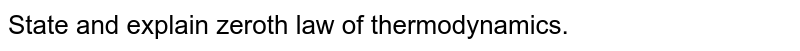 State and explain zeroth law of thermodynamics.