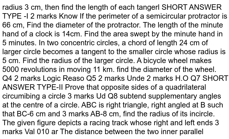 If two concentric circles, a chord of length 24 cm of larger circle becomes a tangent to the smaller circle whose radius is 5 cm. Find the radius of the larger circle.