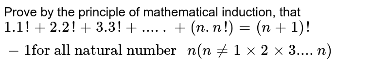 """Prove by the principle of mathematical induction, that <br> `1.1!+2.2!+3.3!+.....+(n.n!)-1""""for all natural number """"n (n!=1xx2xx3....n) `"""