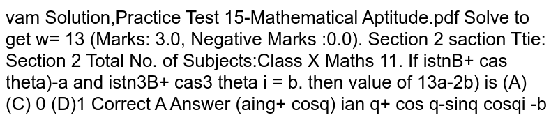 If ( `sin theta + cos theta) = a` and b = `( sin^3 theta + cos^3 theta)` then value of 3a-2b is
