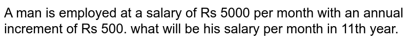 A man is employed at a salary of Rs 5000 per month with an annual increment of Rs 500. what will be his salary per month in 11th year.
