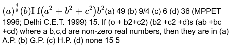 If `(a^2+b^2+c^2) (b^2+c^2+d^2) <= (ab + bc +cd)^2` where `a,b,c,d` are non-zero real numbers, then they are in