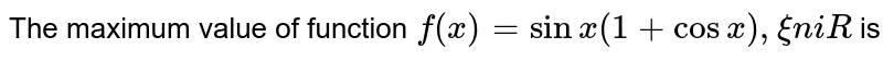The maximum value of function `f(x)=sinx(1+cosx),xiniR` is