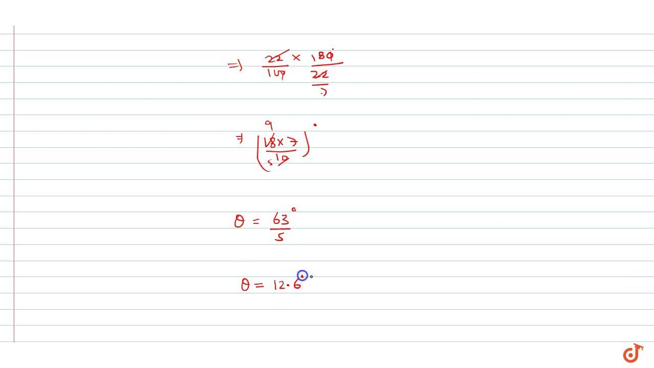 Solution for Find the degree measure of the angles subtended at