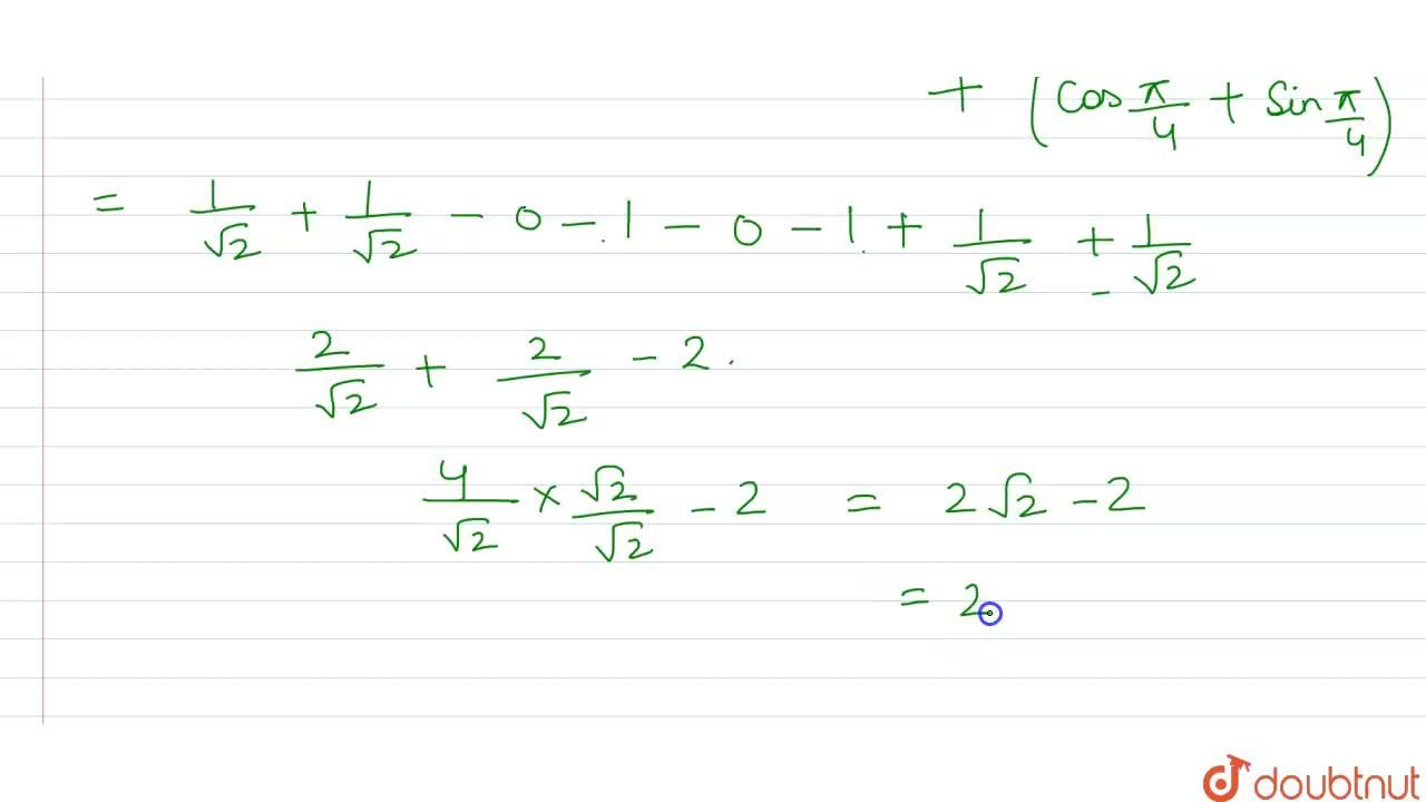 Solution for int_(0)^(pi,2) |sinx - cosx |dx is equal to