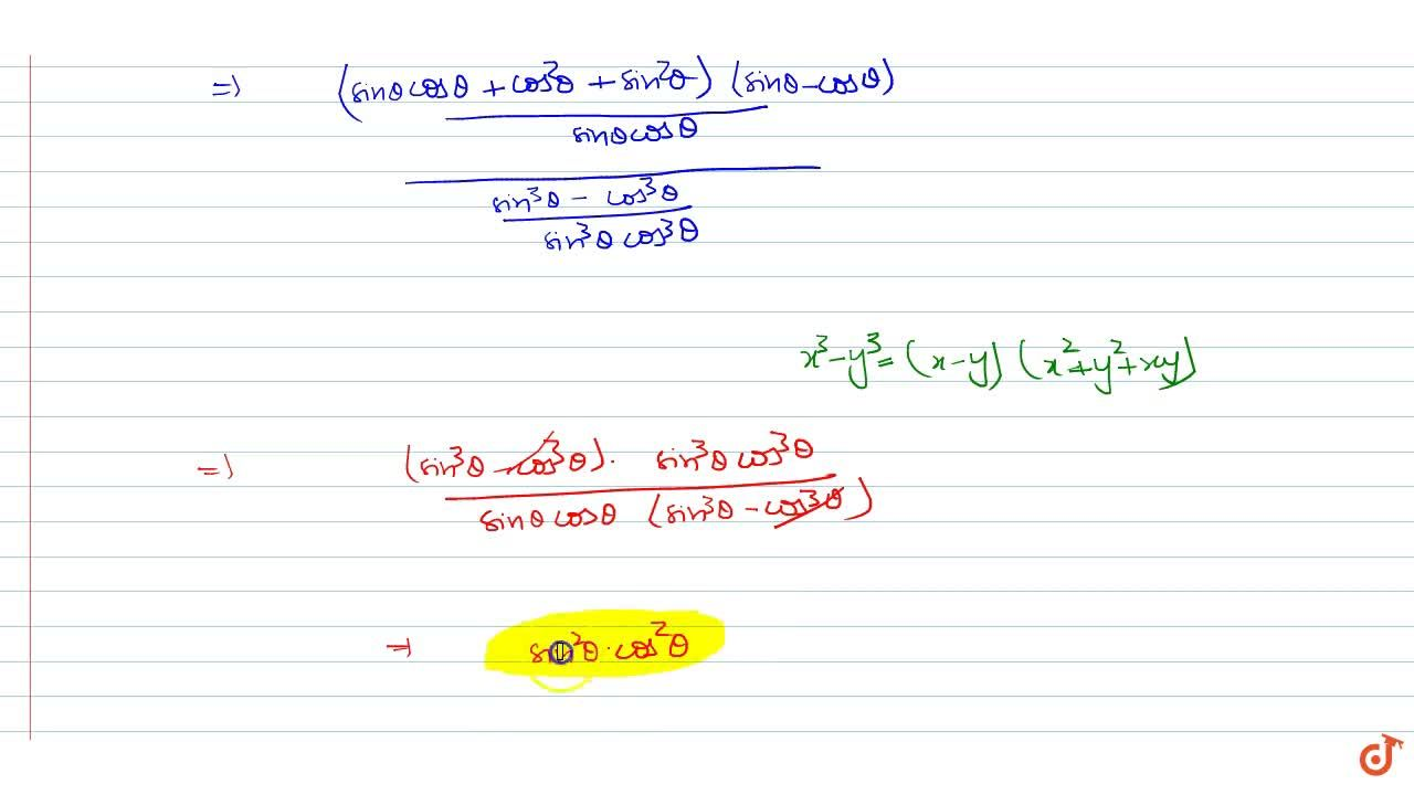 Solution for Prove the following identity: ((1+cottheta+t a nt