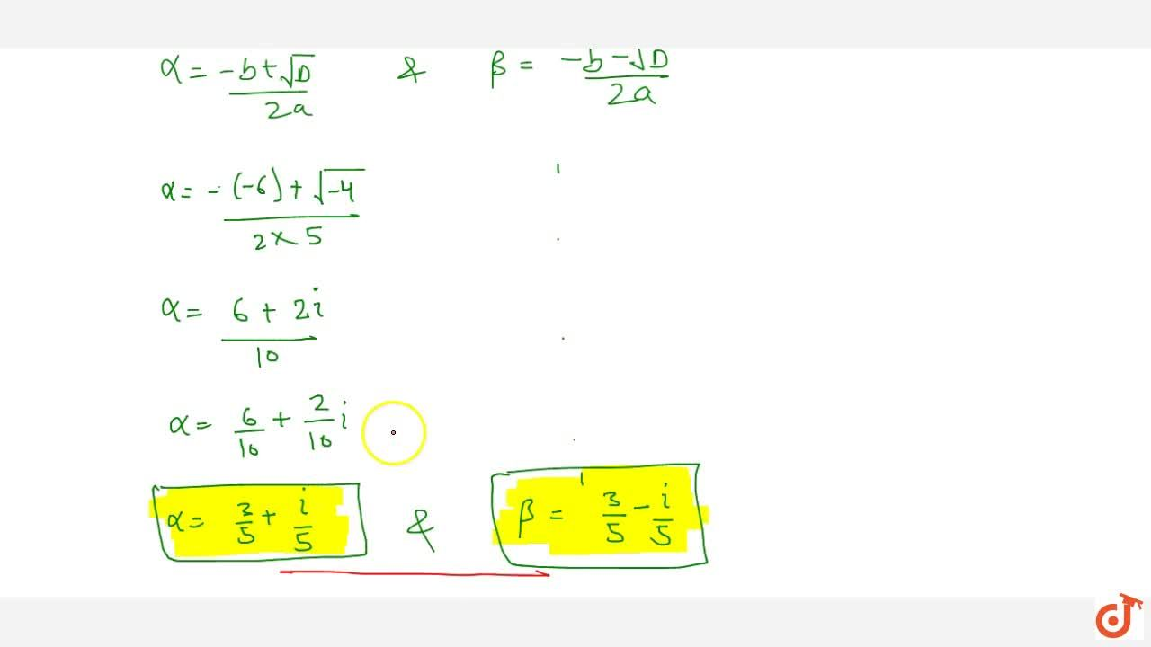 Solution for Solve the following quadratic: \ 5x^2-6x+2=0