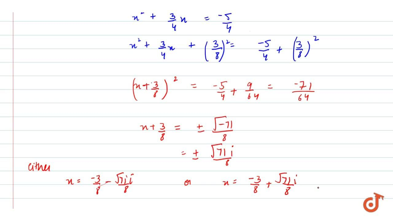 Solution for By using   the method of completing the square, s