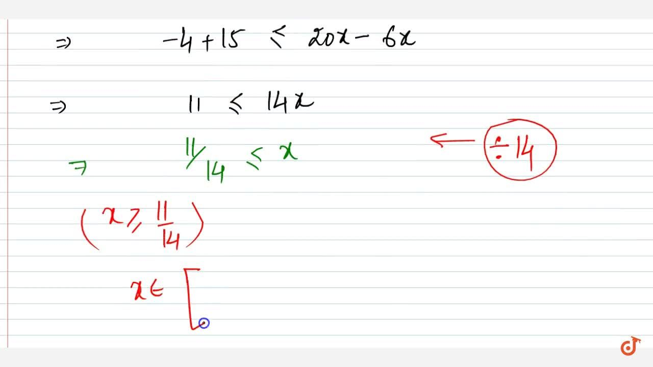 Solution for Solve the following linear inequation in R :(3x-2