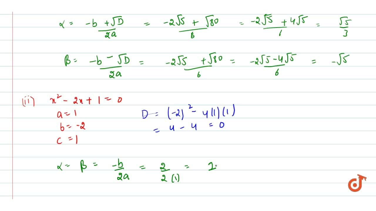 Solution for In the