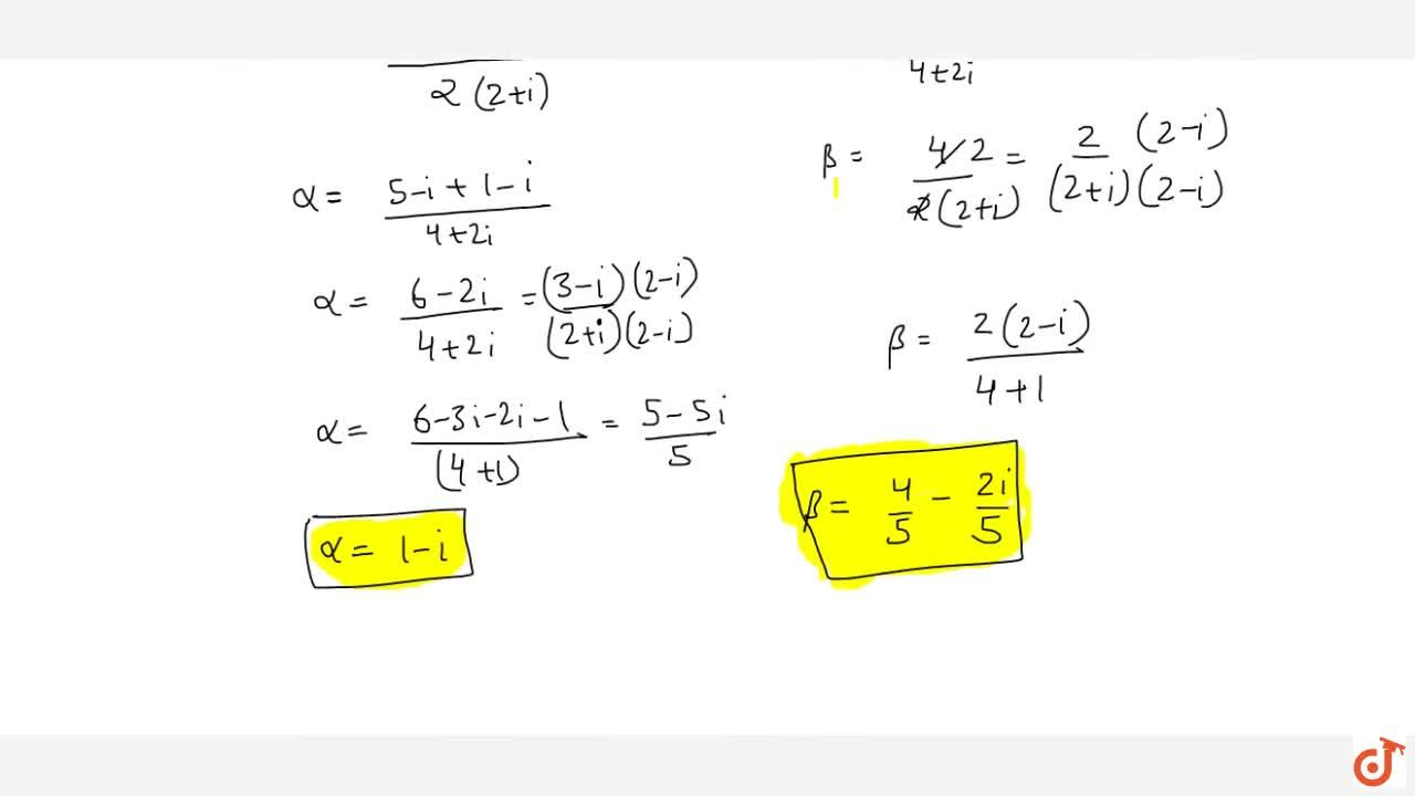 Solution for Solve the following quadratic equation: (2+i)x^2-