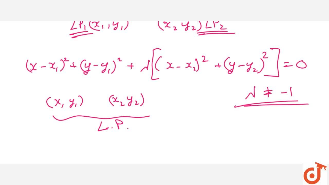 Solution for System of co-axial circles whose two limiting poin