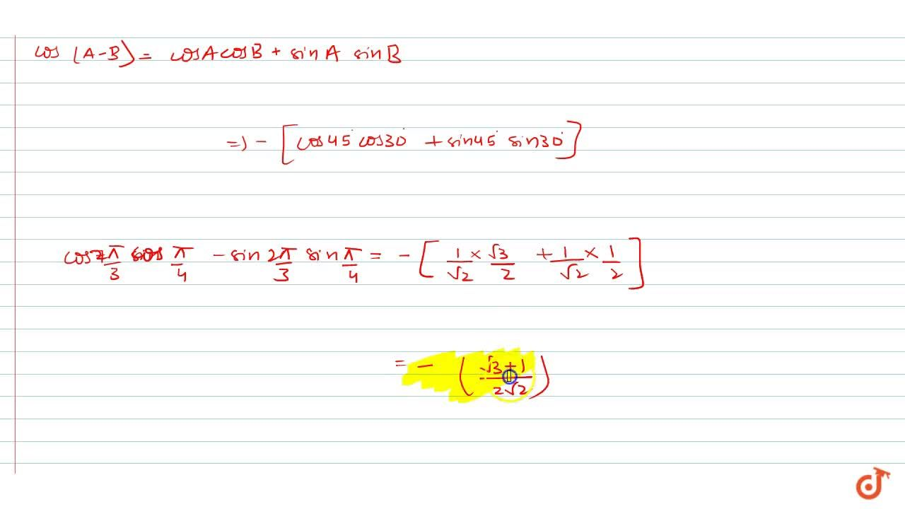 Solution for Evaluate the following: cos(2pi),3cospi,4-sin(2pi