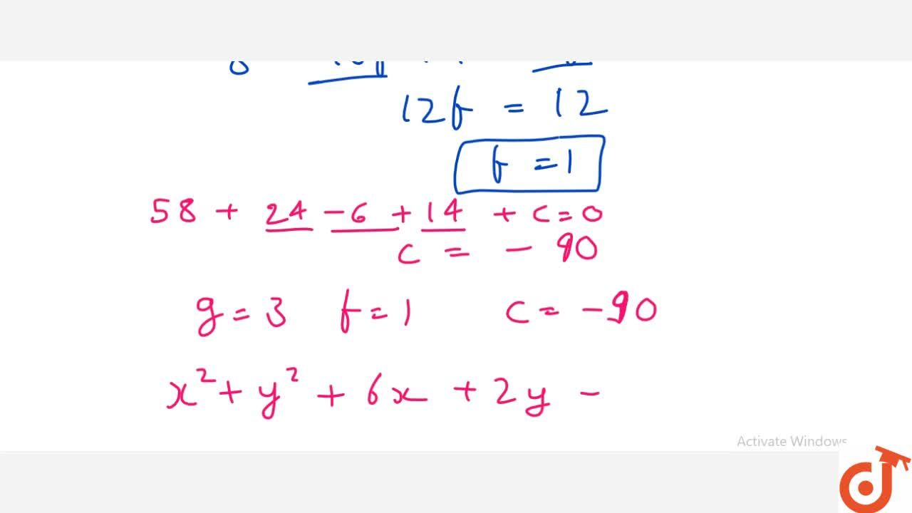 Find the equation of the circle which passes through the points (3,7),   (5,5) and has its centre on the line x-4y=1.