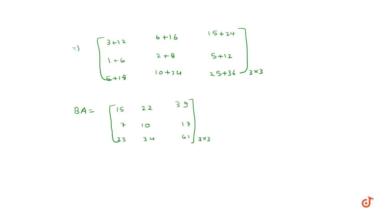 Solution for Multiplication of Matrices