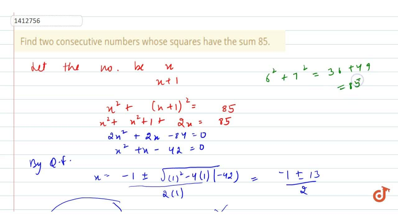 Find two consecutive